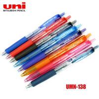 教師節禮物 鋼筆推薦到三菱 uni 超細自動鋼珠筆 UMN-138 (0.38mm)就在聯盟文具推薦教師節禮物 鋼筆