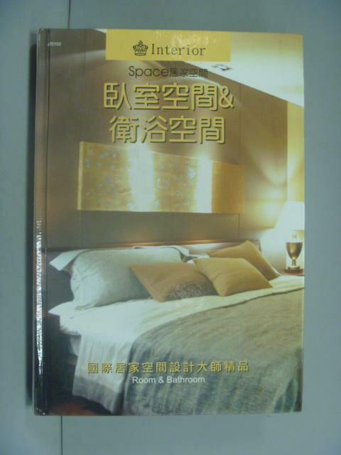 ~書寶 書T3/ _GRI~居家空間:臥室空間   衛浴空間_ARCHIWORLD