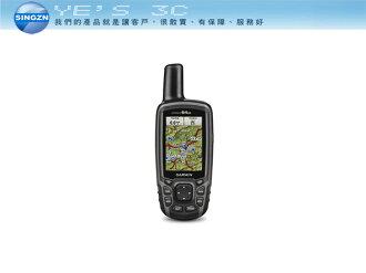 「YEs 3C」Garmin GPSMAP 64st 全能進階 雙星定位 GPS 導航儀 免運