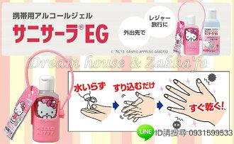 日本製 sanrio 三麗鷗 Hello Kitty 消毒用 乾洗手 《40ml隨身瓶 》《預防腸病毒好物》★ 夢想家精品生活家飾 ★
