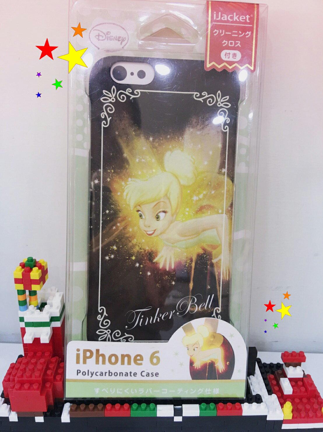 【星欣】迪士尼-彼得潘小精靈 全包 硬式手機背蓋 I6 / I6s 直購價
