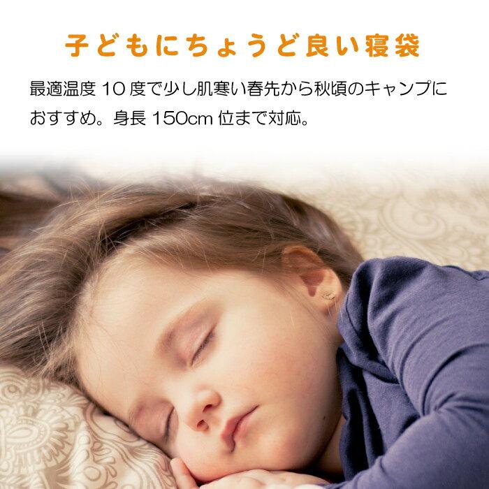 Coleman 兒童專用保暖睡袋  /  2000031779 2000031775  /  日本必買 日本樂天代購  /  件件含運 2