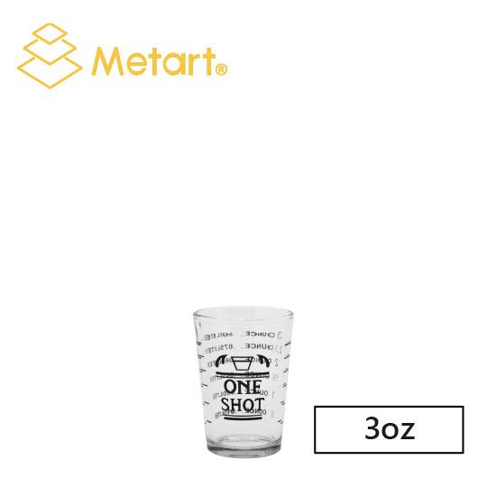 【Metart形而上】Metart玻璃量杯3oz