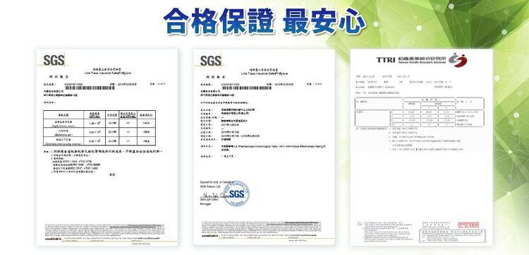 毛寶 天然植萃PM2.5洗衣精(2200g / 瓶) [大買家] 5