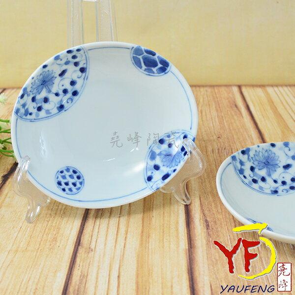 ★堯峰陶瓷★餐桌系列 日本美濃燒 4.25吋 伊萬里 橢圓醬油碟 醬料碟 小碟子 小餐盤