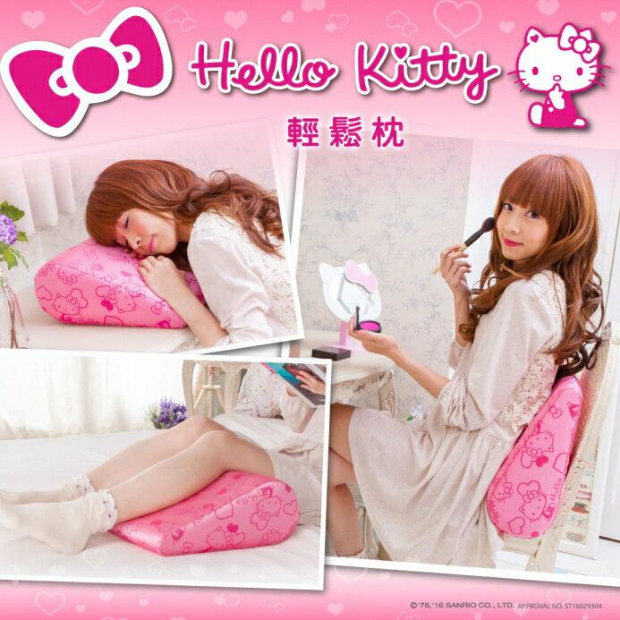 【GreySa 格蕾莎】 Hello Kitty第二代輕鬆枕 - 限時優惠好康折扣