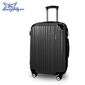 (全新出清品) Easy Flyer 易飛翔-22吋ABS糖果系列加大行李箱-麻花灰