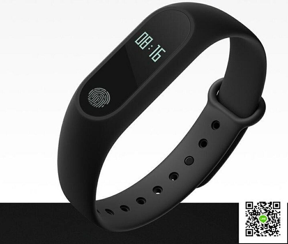 M2智慧手環睡眠防水計步智慧手環 清涼一夏钜惠