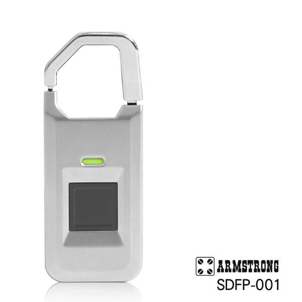 ARMSTRONG指紋隨身行李鎖掛鎖SDFP-001(時尚銀)