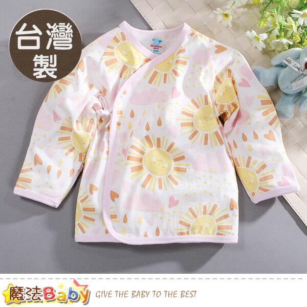 嬰兒肚衣台灣製薄款純棉護手肚衣魔法Baby~g2464b