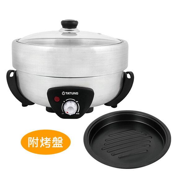 【TATUNG 大同】5L不鏽鋼火烤兩用鍋 (TSB-5015S)|兩用鍋 火烤兩用 大同