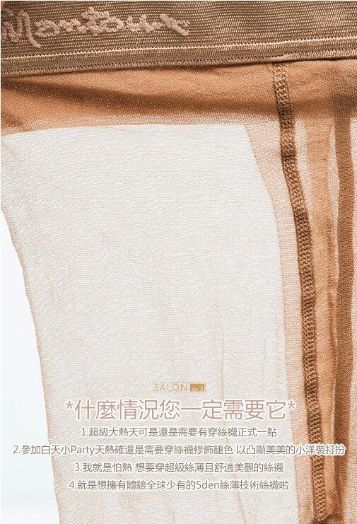 Pierre Mantoux義大利低調奢華絲襪  /  全球最薄5Den 頂級潤色絲薄涼絲襪 2