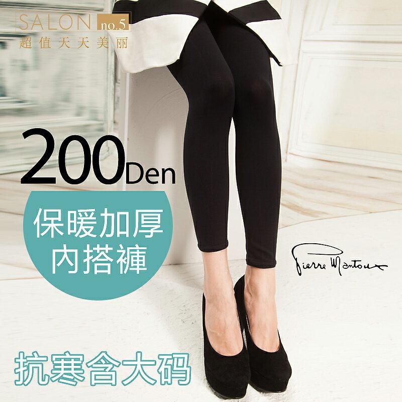 皮爾曼都Pierre Mantoux加厚保暖打底褲 200D含大碼保暖厚實 0
