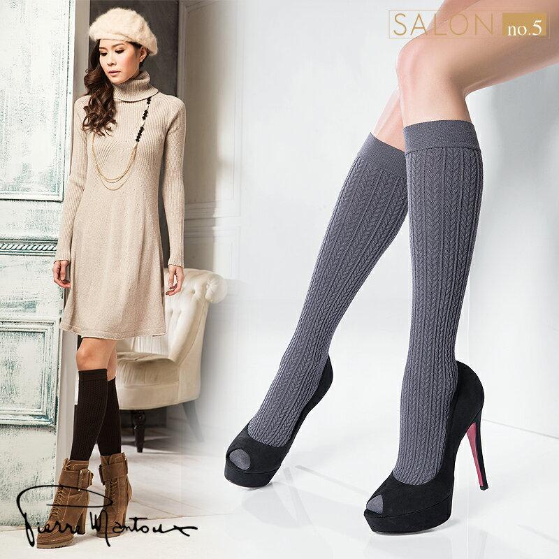 {55折} 皮爾曼都Pierre Mantoux棉質保暖麥芽穗豎紋及膝襪 義大利頂級絲襪
