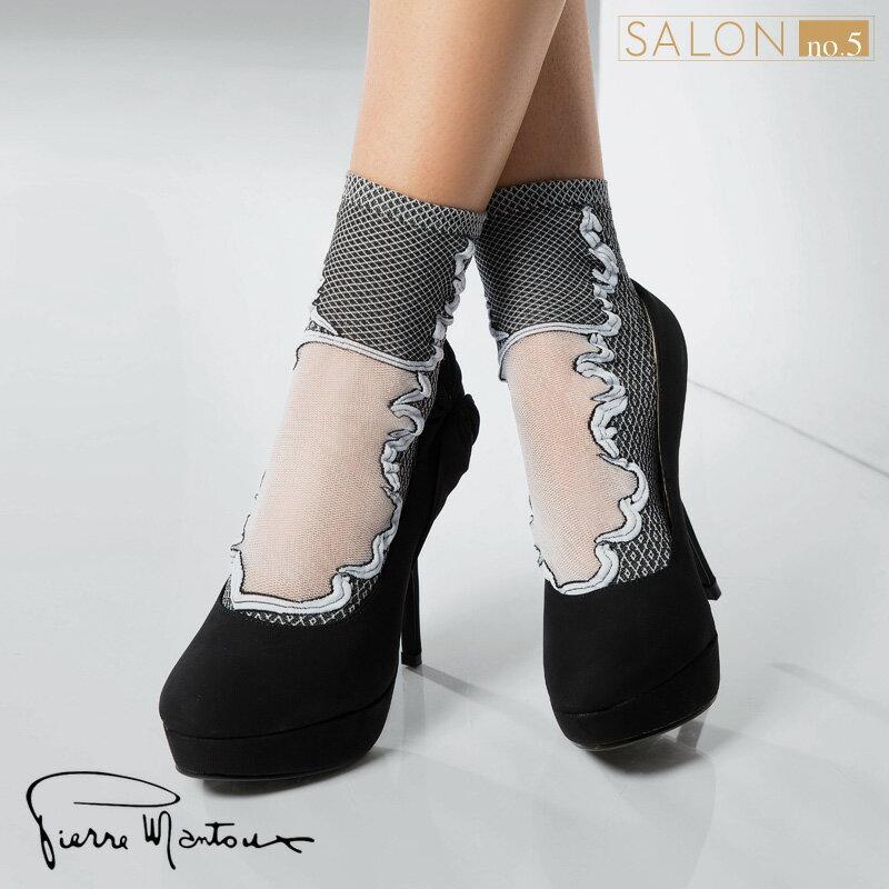 {55折 自由時報報導} 義大利Pierre Mantoux歐風典雅雕飾時尚短襪/假馬靴設計