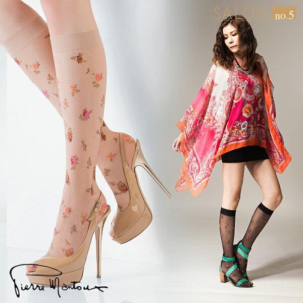 {7折}皮爾曼都PierreMantoux浪漫清純花朵編制及膝襪義大利精緻工藝