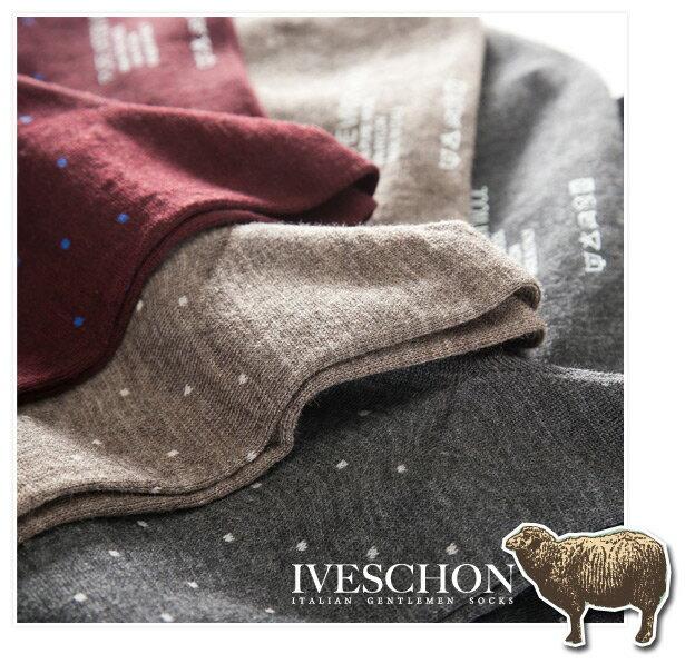 義大利IVESCHON優雅小點紳士羊毛襪 柔軟保暖 原裝進口 0