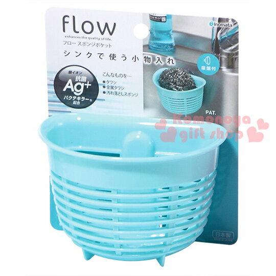〔小禮堂〕FLOW 日製銀離子半圓型滴水架《淺藍》附吸盤