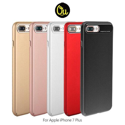 【Oucase】5.5吋iPhone 7 Plus/i7+ 朗逸系列-朗逸膚感PC殼/硬殼背蓋/內置鐵片可搭配磁吸支架使用/保護殼/背殼/硬殼/手機殼/保護殼/背蓋/TIS購物館