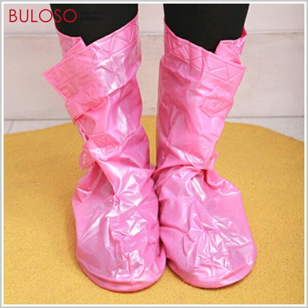 《台中不囉唆》3款女士防雨鞋套 防雨/鞋套/雨鞋套/防水/雨套(不挑色/款)【A268172】