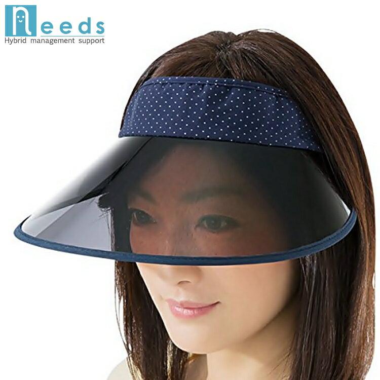 又敗家@日本NEEDS可調可折疊收納涼感COOLMAX速乾防UV中空防曬遮陽帽#679879 #682510夏季戶外防曬帽防紫外線太陽帽涼帽大沿帽