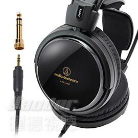 【曜德】鐵三角 ATH-A500Z 密閉式動圈型耳機 專業型監聽 ★宅配免運★送收納袋+原廠證件夾★
