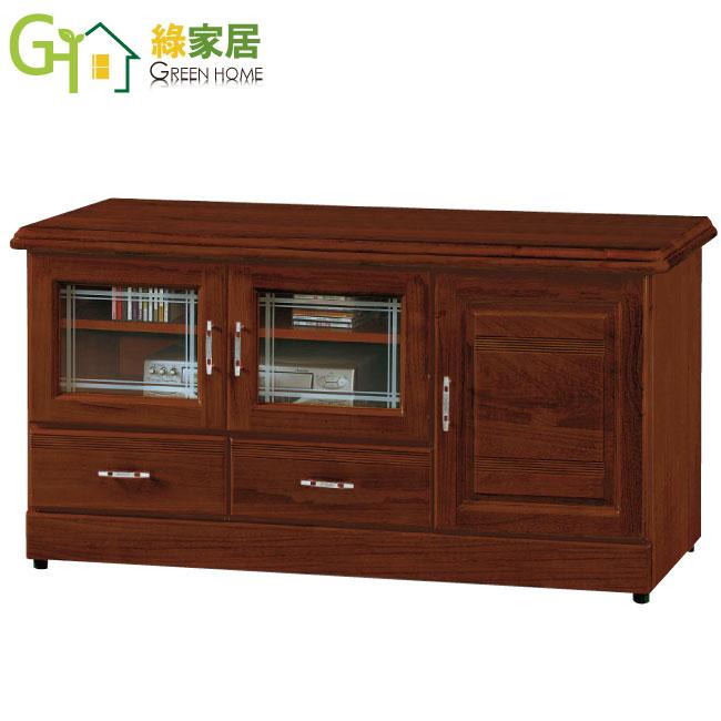 【綠家居】艾林 胡桃色4尺實木二抽電視櫃/收納櫃