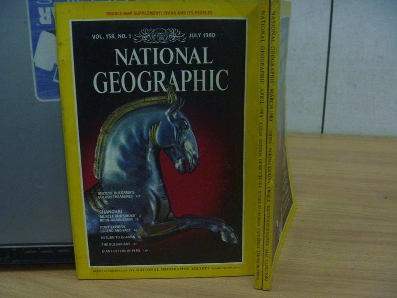 【書寶二手書T9/雜誌期刊_ZKN】國家地理雜誌_1980/3~7月間_3本合售_China_Texas等_英文