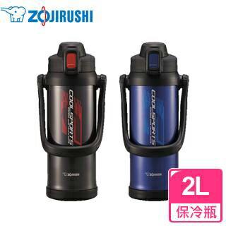 【象印】運動型不鏽鋼真空保冷瓶 - 2.0L SD-BA20