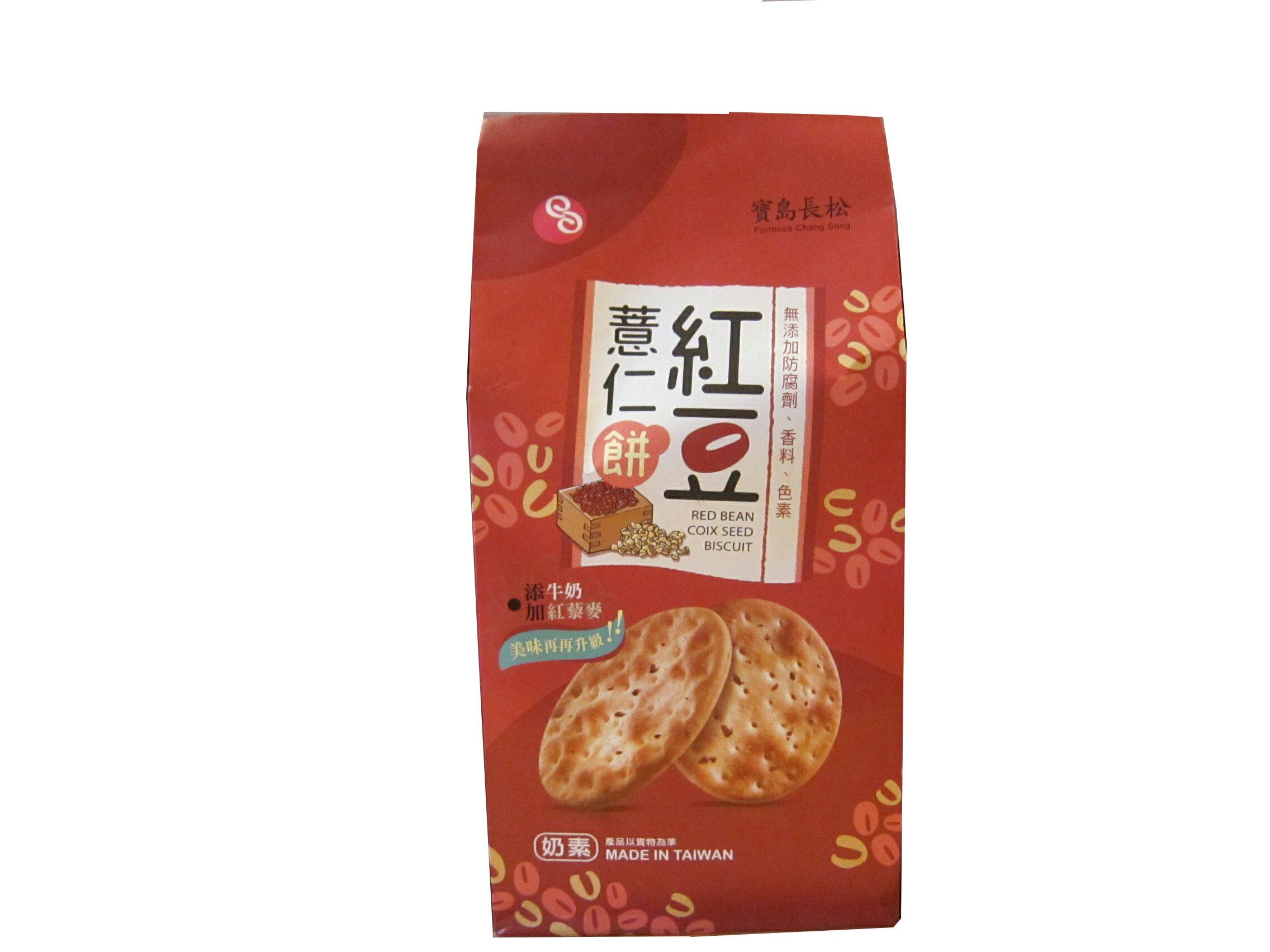 《小瓢蟲生機坊》有機廚坊 - 紅豆薏仁餅 210g/包