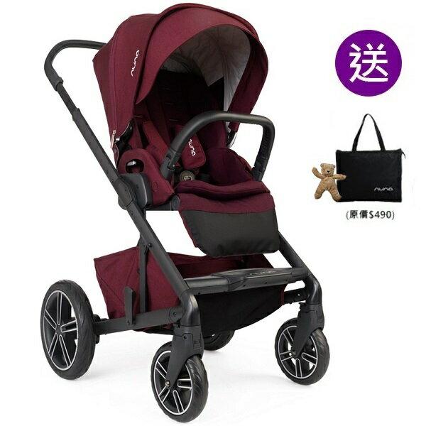 【贈手提袋+玩偶(隨機)】荷蘭【Nuna】MIXX三合一雙向嬰幼兒手推車(莓紅)