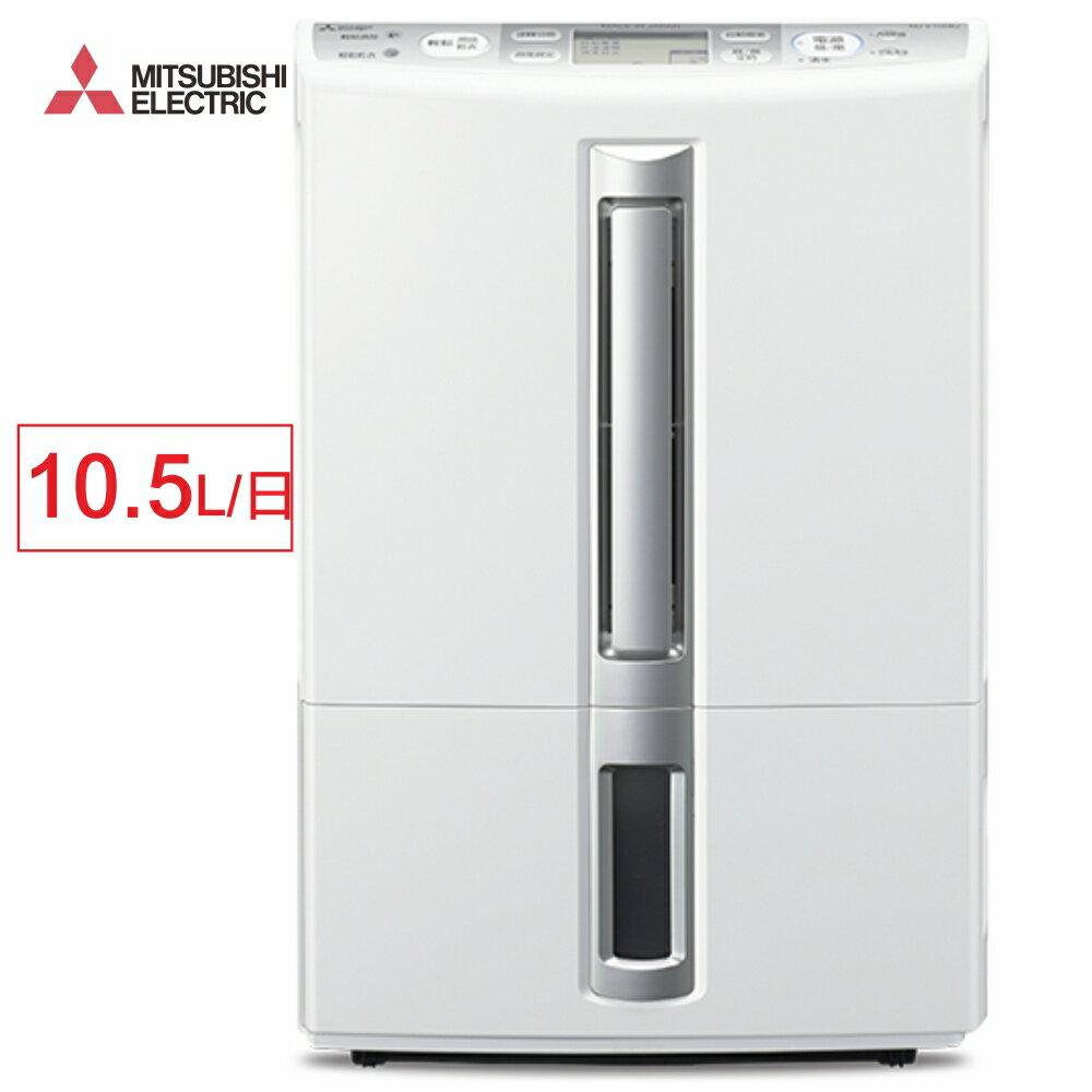 【福利品】MITSUBISHI 三菱 MJ-E105BJ-TW 薄型大容量清淨除濕機10.5L/日