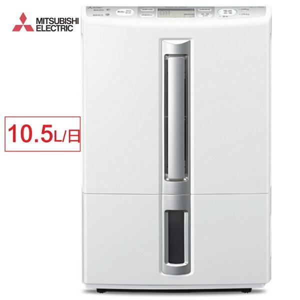 【實演機】MITSUBISHI三菱MJ-E105BJ-TW10.5L日薄型大容量清淨除濕機