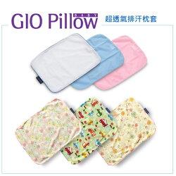 韓國【GIO】Pillow超透氣排汗枕套(不含枕心)-11色