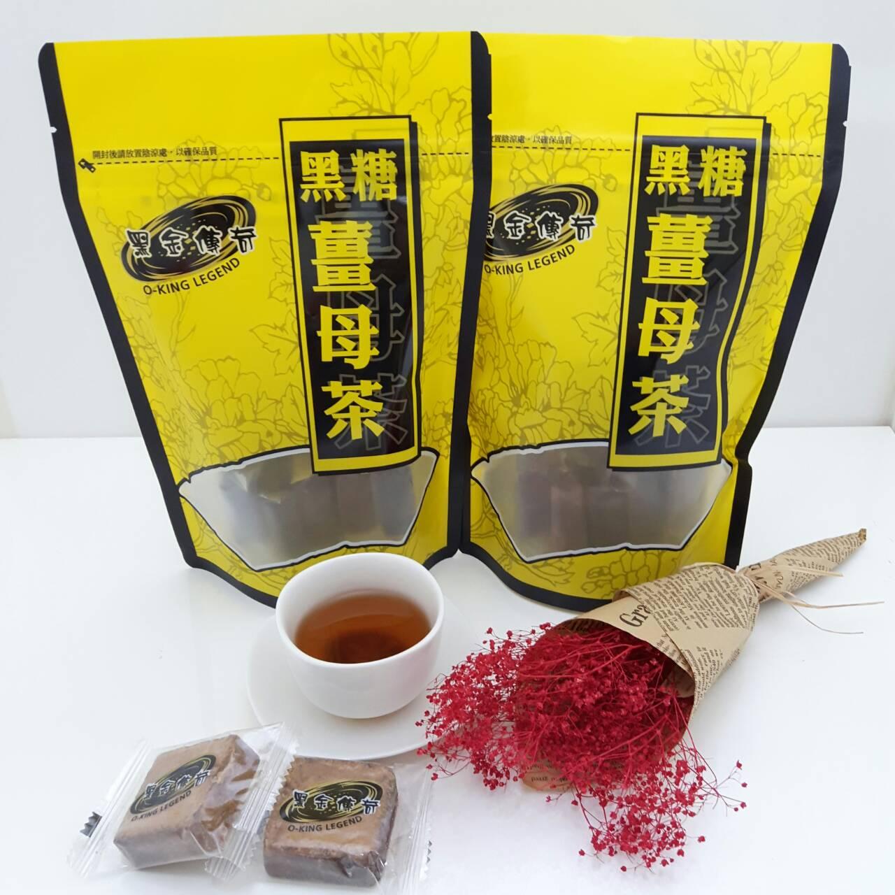 【黑金傳奇】黑糖薑母茶(大顆,455g)★明星商品,指定必敗TOP.1★