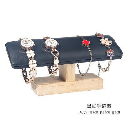 手錶展示架 北歐飾品展示架手錶收納架首飾架手鍊架手串托手鐲座珠寶展示道具 家家百貨
