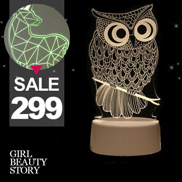 SiSi Girl:SISI【G7017】LED創意北歐風3D七彩光學雕刻工藝小夜燈生日聖誕節情人節交換禮物尾牙活動摸彩