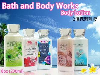 【彤彤小舖】Bath & Body Works 香氛2倍保濕滋養乳液 236ml BBW美國原廠