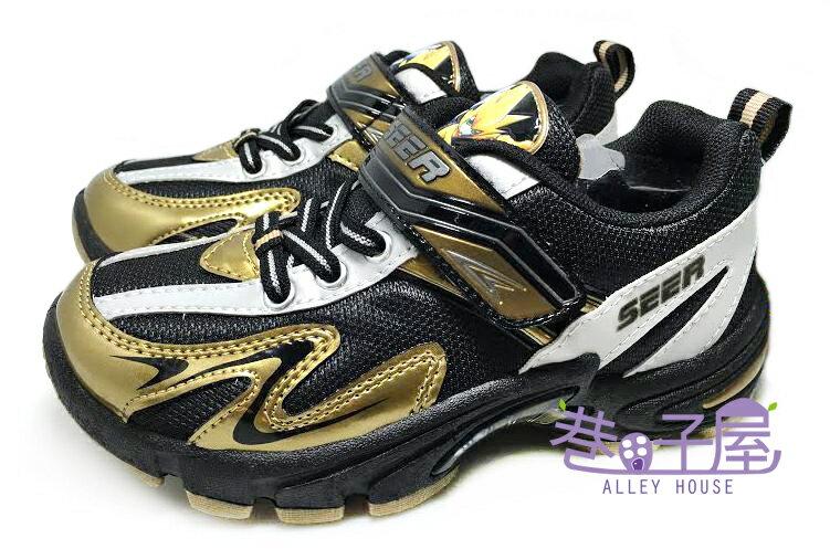 【巷子屋】塞爾號 男童運動休閒鞋 [56200] 黑金 MIT台灣製造 超值價$198