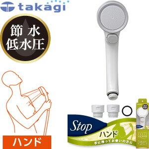 日本原裝進口 /  takagi /  JSB012  / 省水 / 低水壓 / 極細 / 蓮蓬頭 / JSB012-日本必買 日本樂天代購(1836*0.3) /  件件含運 0