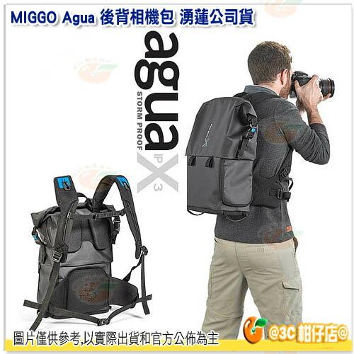 【滿3000點數10%回饋】米狗 MIGGO 阿瓜 Agua MW AG-BKP BB 85 防水相機包公司貨 後背包 快取 放筆電 腳架