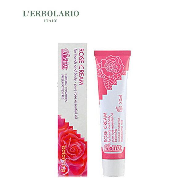★2/20  PM17 整點特賣★ L'ERBOLARIO蕾莉歐 ARGITAL玫瑰精油護手潤膚霜30ml