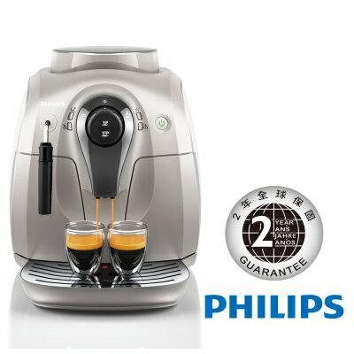 HD8651 PHILIPS飛利浦Saeco全自動義式咖啡機★杰米家電☆