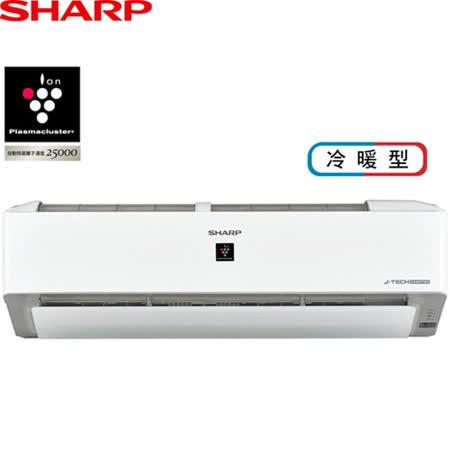 SHARP夏普4-6坪自動除菌離子變頻冷暖分離式空調AY-28VAMH-WAE-28VAMH