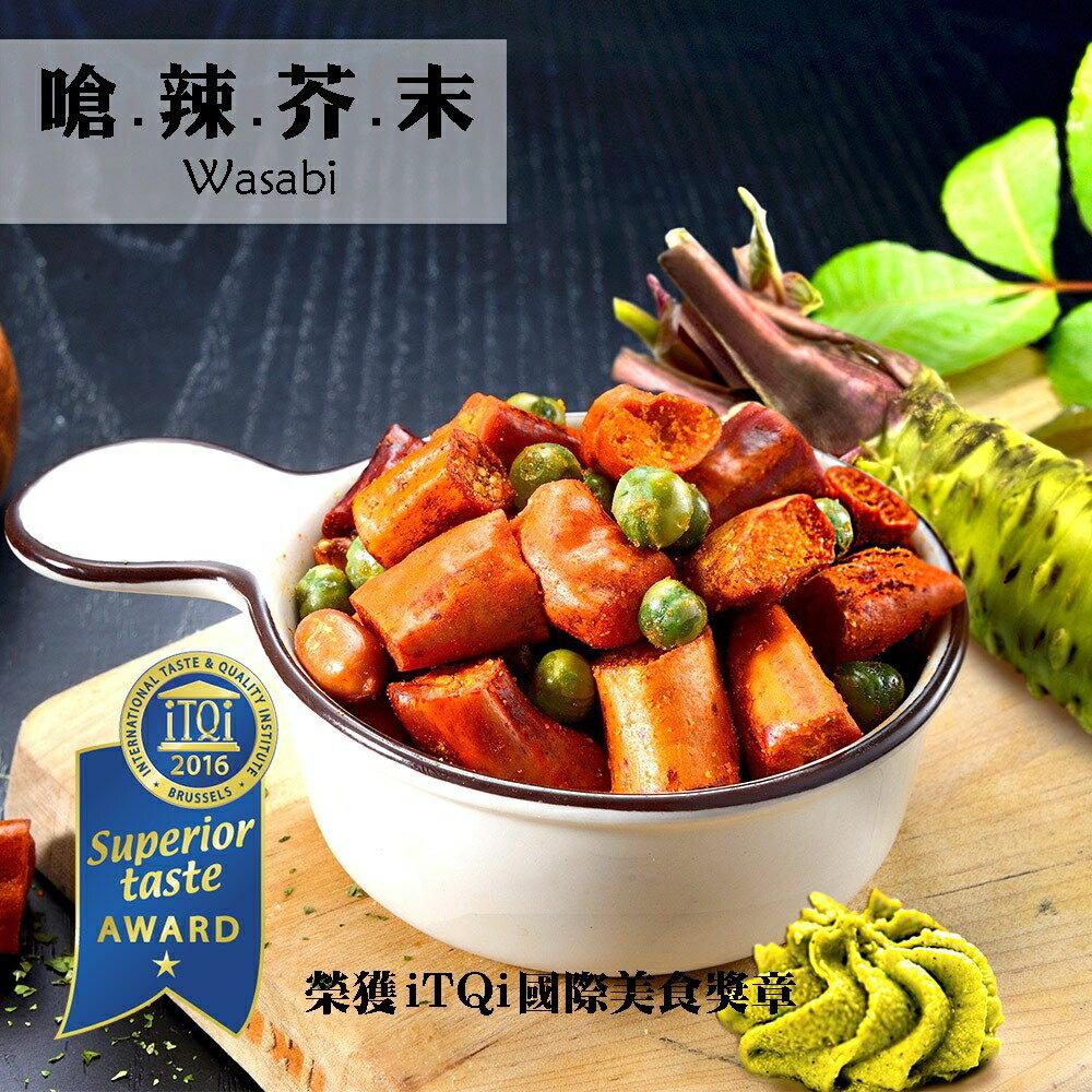 辣椒餅乾★嗆辣芥末(奶素) / 盒裝★Doga香酥脆椒★ 0
