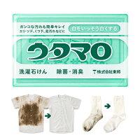 日本 東邦 utamaro 家事洗衣 歌磨洗滌 魔法
