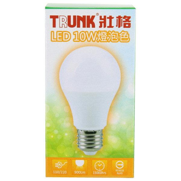 LED節能燈泡10W 黃光 NITORI宜得利家居 3