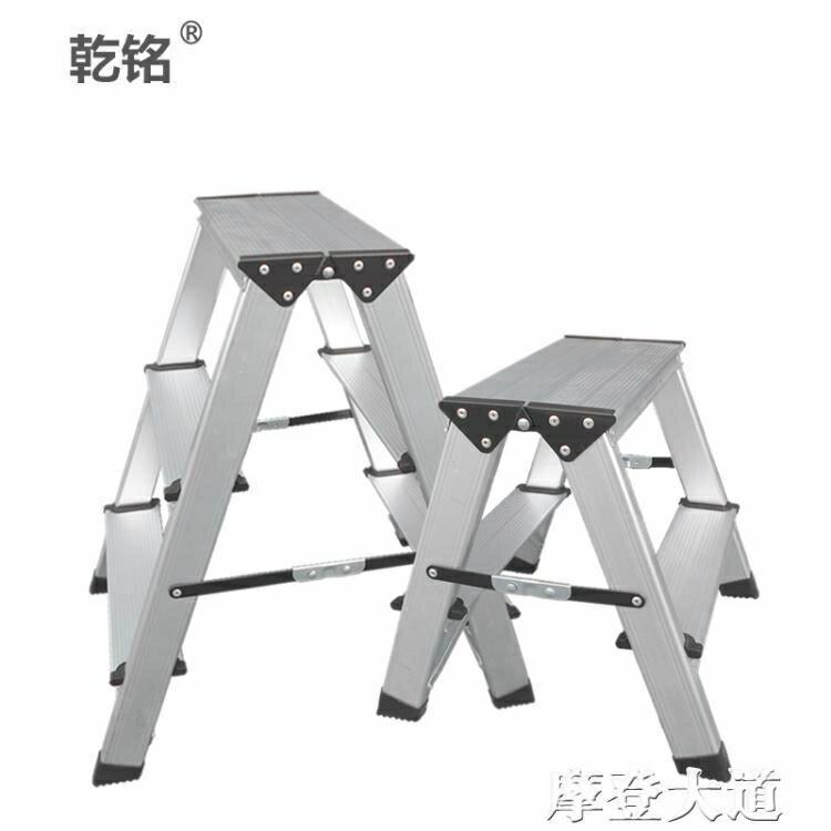 夯貨折扣! 家用折疊梯凳加厚鋁合金兩步三步雙面人字兩用小梯子凳子馬凳QM