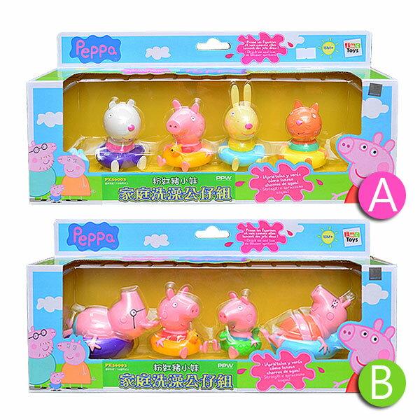 【粉紅豬小妹】家庭洗澡公仔組 (共兩款可選擇) PE36003