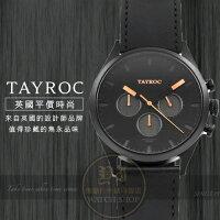 送男生聖誕交換禮物推薦聖誕禮物手錶到Tayroc英國設計師品牌PIONEER簡約紳士計時腕錶TXM015L公司貨/風靡全球/平價時尚就在億錶行推薦送男生聖誕交換禮物